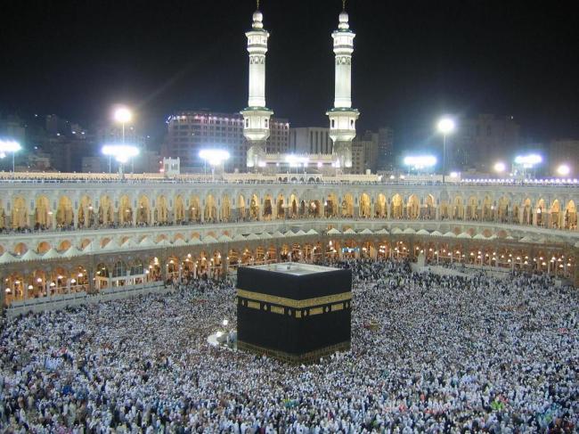 ARABIA SAUDIT 10_lii_1325594_mecca-meka-arabia-saudita.jpg